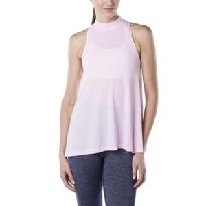 NWT DYI Define Your Inspiration Tank Top XS
